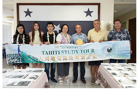 Snapshots of Tahiti Study Tour